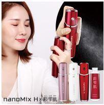 nanoMix H(ハンディミスト)+専用化粧水(彩雫肌)